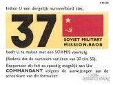 Soxmis (1)